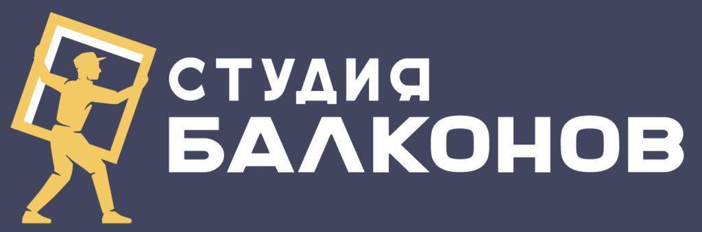 «Студия Балконов»