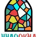 ЧУДО ОКНА (ИП Слепцов А.А.)